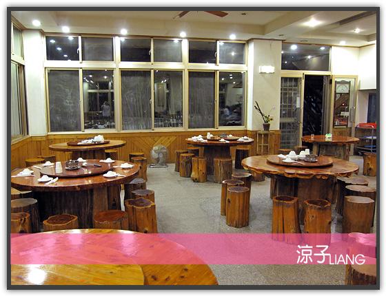 福林餐廳02