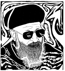 Maze Portrait of Rav Ovadia Yosef