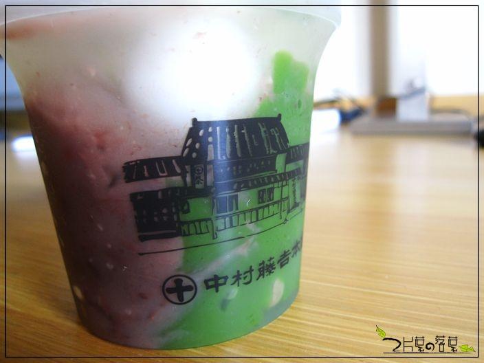 中村果凍_01.JPG