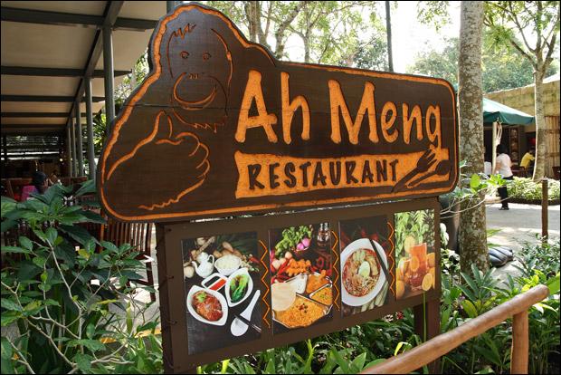 ah-meng-restaurant