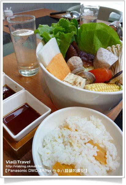 台中火鍋推薦-八錢鍋物料理34