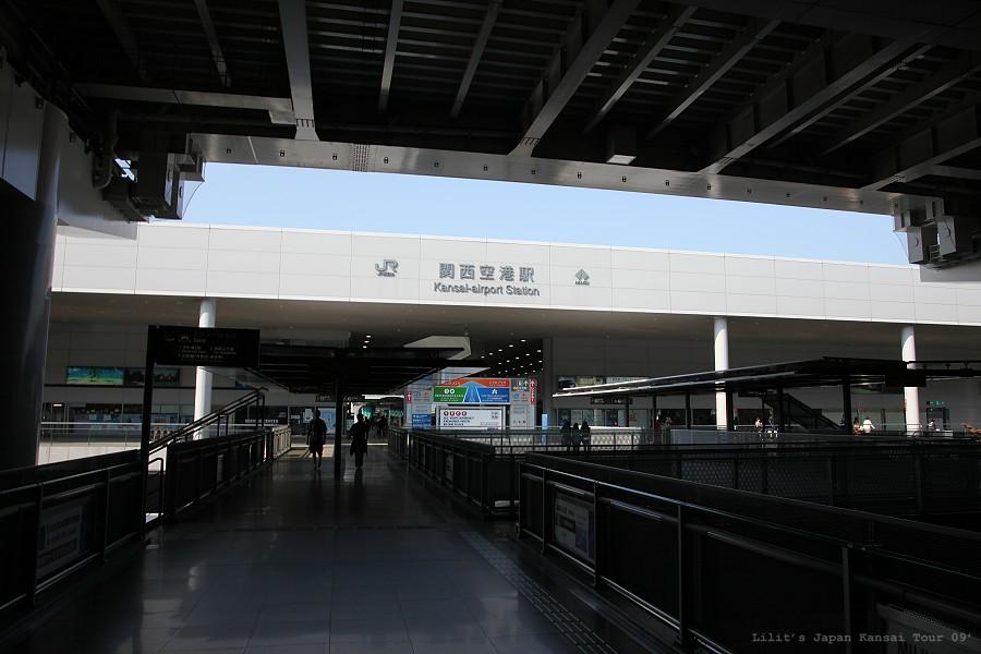 關西空港_3