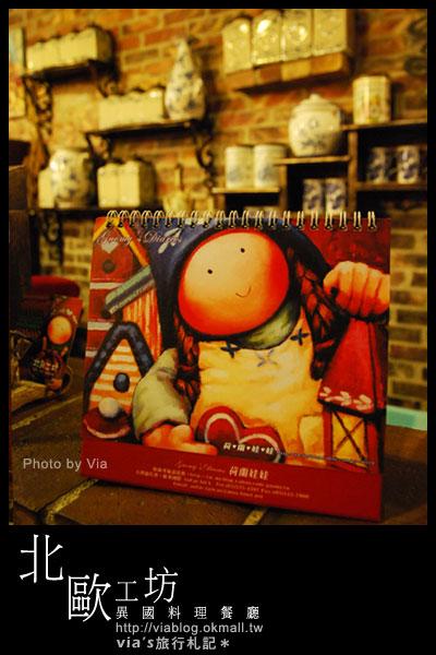 嘉義美食餐廳-北歐工坊荷蘭娃娃主題餐廳23