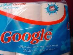 Google Hartie Igienica