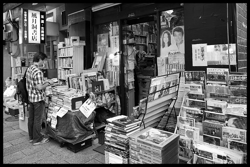 A Jinbocho bookshop