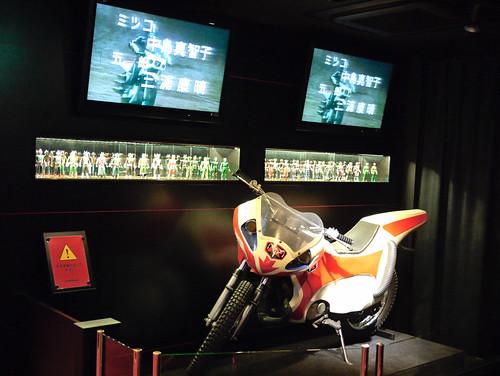 Kamen Rider the Diner Entrance