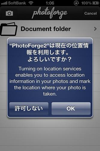 PhotoForge2_091