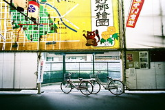 jitensha alley (troutfactory) Tags: film bike bicycle japan map voigtlander rangefinder wideangle tanuki   osaka analogue superia400 kansai 15mm bessal  heliar    shotengai hirano