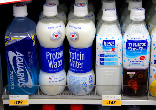 protein water looks...interesting