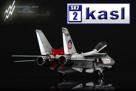 F-14D004 by you.