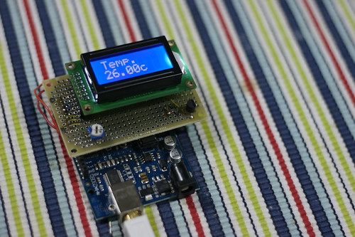 Arduino with LCD & Temperature Sensor
