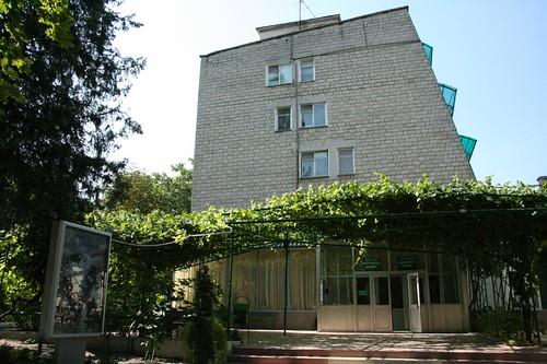 Hotel Institutul Muncii em Chisinau Moldávia