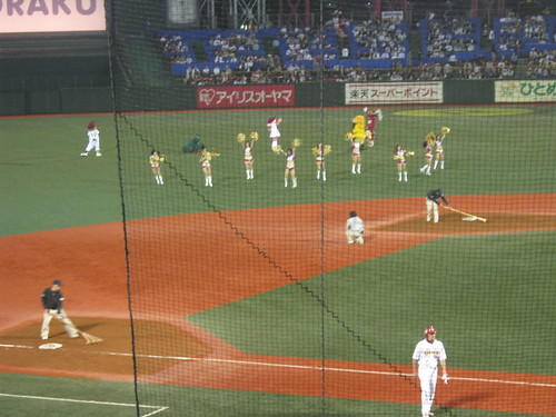 You can see tons of the mascots in the distance.