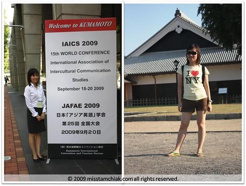 IAICS