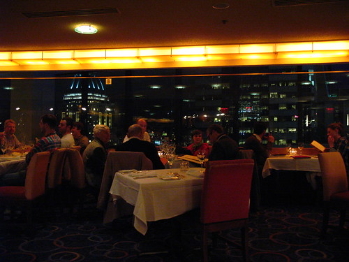 Panorama dal ristorante The View a New York