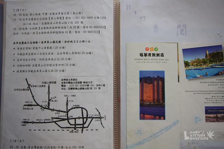 9810-旅遊計畫_145.jpg
