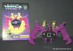 Ratbat Transformers Generation 1 Encore no14 17 Cassette's Big Mission Volume 2 set 014