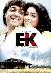 [Poster for Ek]
