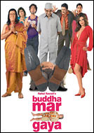 [Poster for buddha mar gaya]