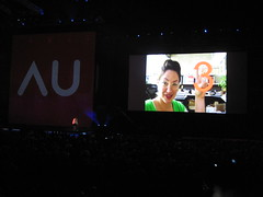 Autodesk University 2009 You Tube on the big screen