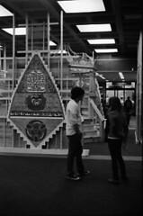 rl25_ng26 (DanleyTakesPhotos) Tags: film 35mm oberlin bwfilm scannednegatives