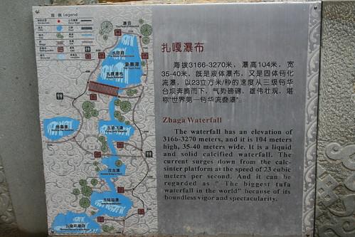 20061124-149.JPG