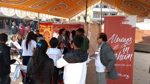 ICD 2017: Nepal
