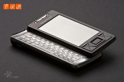 sony ericsson xperia x1 silver. Sony Ericsson Xperia X1