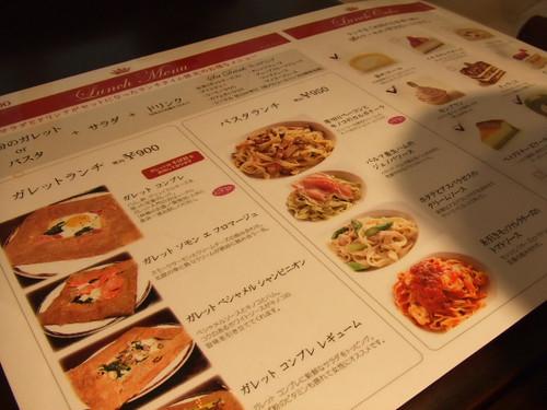 メランジュドシュハリ 広島 カフェ 画像10