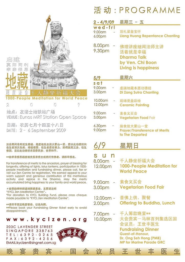 Learn Zen Meditation & Di Zang 2009 poster