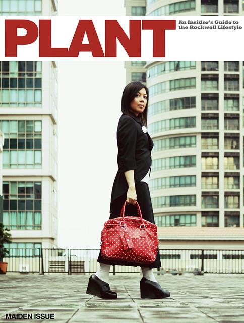 Me on Plant magazine