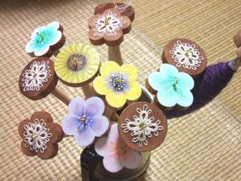 flowerspin4