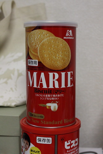 マリー缶 保存用