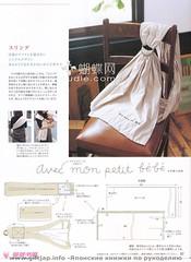 Porta bebe! (Feltro by Angel Tutorial) Tags: modelos modelo sling bolsa bolsas molde moldes portabebe cartamodelli carregabebe