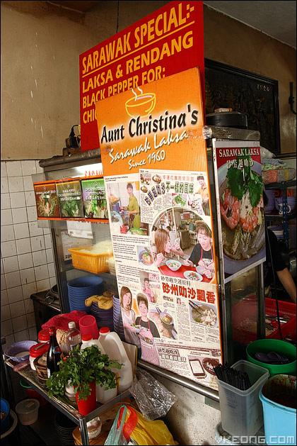aunt-christina-sarawak-laks