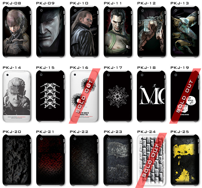 MGS4 Air Jackets for iPhone