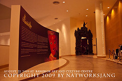 Natworks_DSC0163