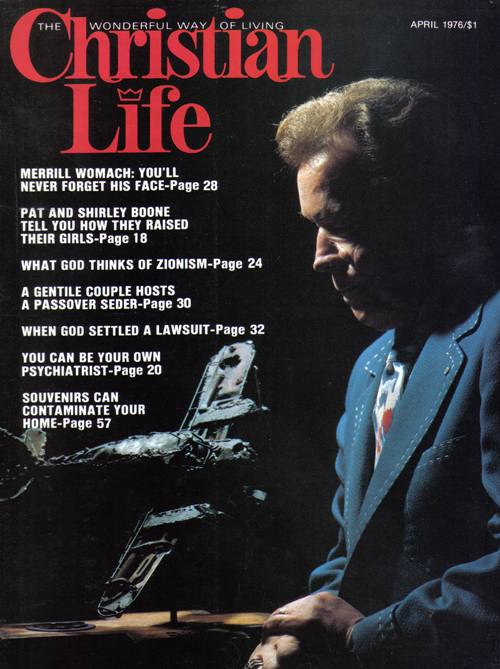 Merrill Womach magazine cover