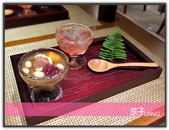 緩慢民宿 晚餐 山月慢食13