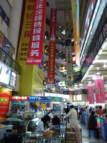SEG Electronics Marketplace in ShenZhen 2