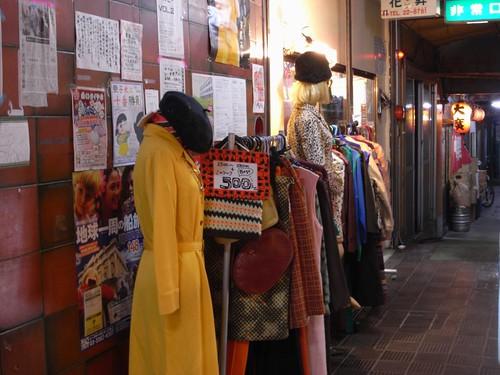 雑貨店「夜猫」@椿井市場-04