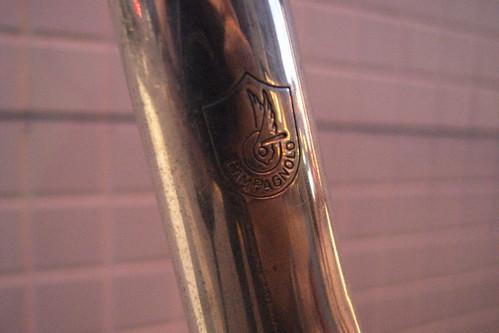 C-record seatpost