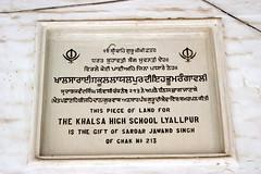 Pre Partition 1947 Khalsa College Lyallpur 1908 Punjab (Tahir Iqbal (41,50,000 Visits, Thank You)) Tags: pakistan 1984 sikh gurdwara punjab kirtan gurudwara sikhism singh khalsa sardar gurus sangat sikhi nankanasahib bhagatsingh sikhhistory lyallpurkhalsacollege partition1984