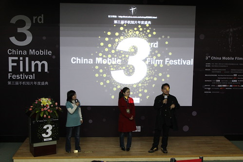 Q and A session at the China Mobile Film Festival 2009