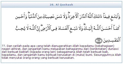 Surah Al Qashash