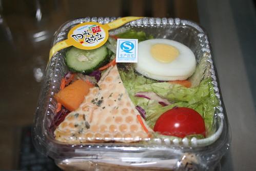 2011-04-02 - Freshmart snack - 02 - Salad