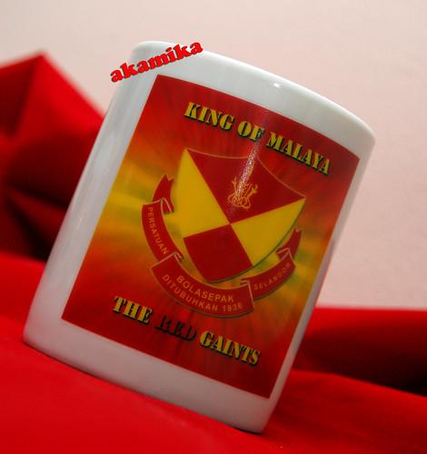 Cetak gambar/design atas mug, pinggan atau gift 3855360901_0936953f81