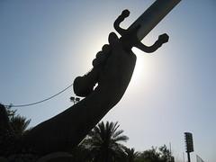 War and Piece (Alex Travel Blog) Tags: war iraq baghdad wariniraq sward