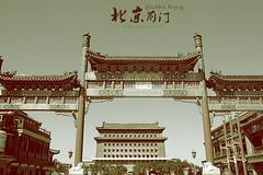 Start loving Beijing... (ShanLuPhoto) Tags: china gate beijing  qianmen  loolooimage