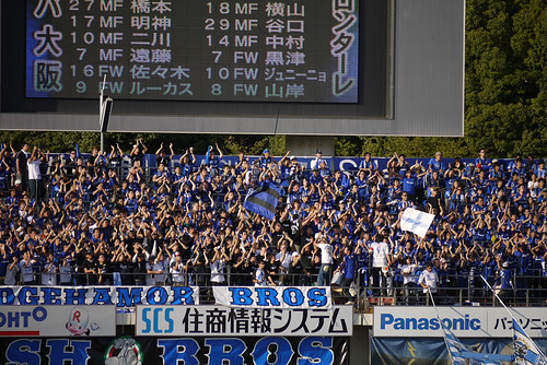 the supporters of Gamba Osaka (AFC2008 Champion Club)